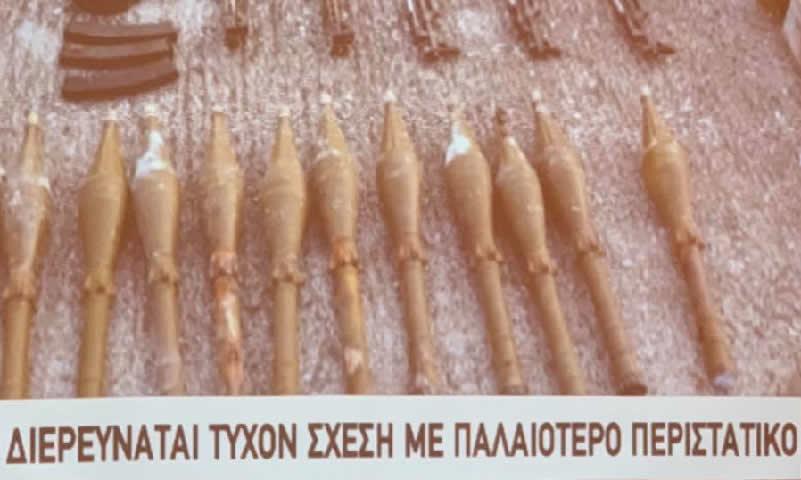 ΟΠΛΟΣΤΑΣΙΟ ΚΑΣΤΟΡΙΑ